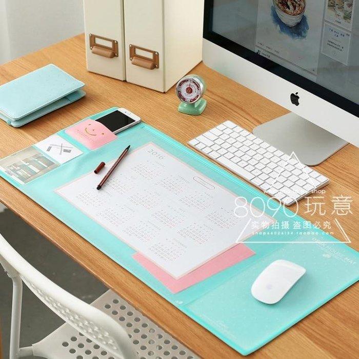 滑鼠墊超大號創意電腦辦公桌墊書桌墊滑鼠墊可愛游戲桌面