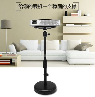 微投影機支架桌上型(有現貨)