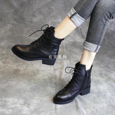 有家服飾歐美時尚鉚釘靴真皮系帶短靴加絨...