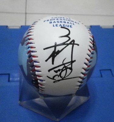 棒球天地---Lamigo 王柏融 最新簽法 簽名全新中華職棒紀念球.字跡漂亮