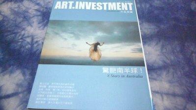 黑色小館tup_ART.INVESTMENT典藏投資(試刊號22)麥可傑克森的創作收藏 陳裕豐