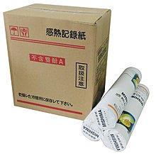 ✿國際電通✿ 【日本製,12支/箱】Panasonic 國際牌 傳真機 傳真紙 A4 感熱紙