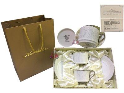 {阿猴達可達生活館} 日本皇室瓷器 Noritake 繁星對杯組 禮盒 骨瓷對杯組 全新特價1580元