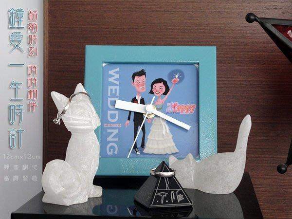 【衝浪小胖】圖案客製時鐘+鑰匙圈/母親父親節、情人七夕、結婚紀念、聖誕生日禮/手工製