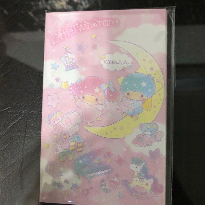 全新 正版 雙子星 kikilala Kiki lala little twin stars 日本製 迷你 紅包袋 一包8入 現貨 粉紅色 小熊玩具箱系列