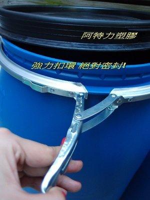 50L 台製 藍色密封桶 塑膠桶 化學桶 耐酸桶 密封桶 運輸桶 堆肥桶 廚餘桶 儲水桶