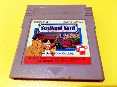 幸運小兔 GB遊戲 GB 倫敦警察廳 Scotland Yard 蘇格蘭場 GameBoy GBC、GBA 適用 D6