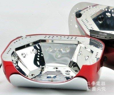 【鴻發】LED36W升級為48W光療燈光療機美甲燈美甲機美甲烘乾機烘乾燈5387HF85