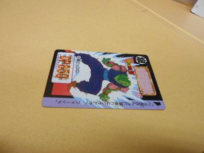 。賣書編年史之果醬罐子書局。七龍珠。/。6.5x9cm。/。內編~249。//。。502。///。請細看照片.關於我。