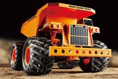 **RC小舖** 田宮TAMIYA 1/24 RC遙控車 Heavy Dump Truck - GF01 #58622