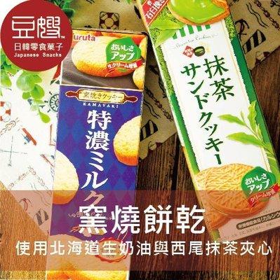 【豆嫂】日本零食 古田窯燒餅乾(多口味...