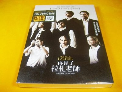 全新歐影《再見了,拉札老師》DVD 加拿大金尼獎最佳影片、導演、男主角、女配角六大獎
