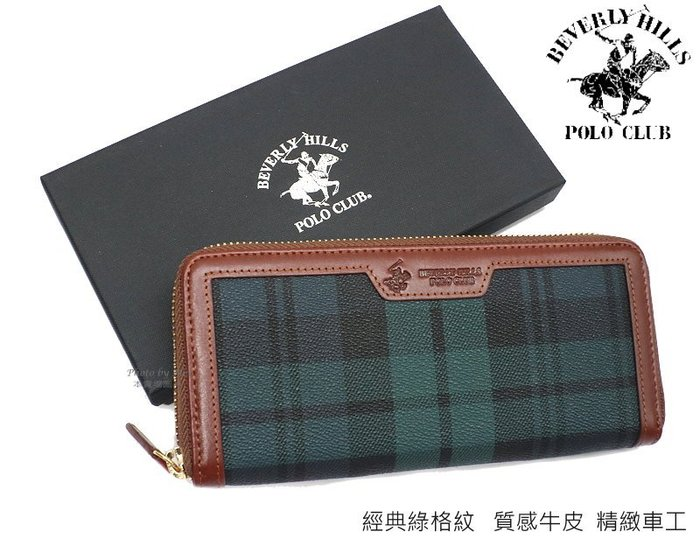 【Beverly Hills Polo Club】經典綠格紋POLO拉鏈長夾 (BH2067)