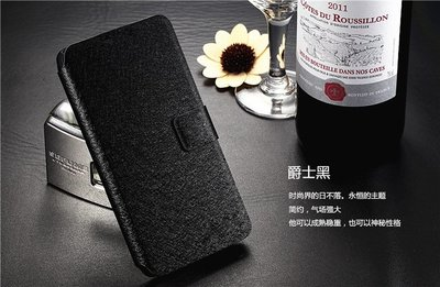 【GooMea】特價出清2件 Sony Z2  蠶絲紋 皮套 站立 插卡手機殼 黑色 保護殼 手機套保護套