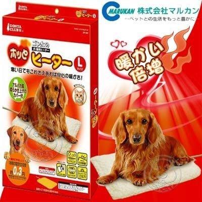 【🐱🐶培菓寵物48H出貨🐰🐹】Marukan》寵物專用電暖墊L 超級省電送零食小包 特價1699元補貨中請先詢問