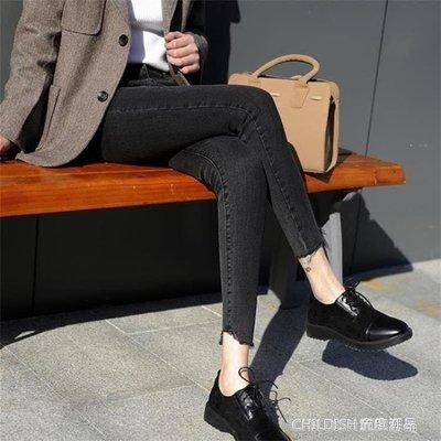 哆啦本鋪 孕婦牛仔褲 孕婦小腳牛仔長褲子新款薄款九分托腹褲外穿秋裝打底褲 D655