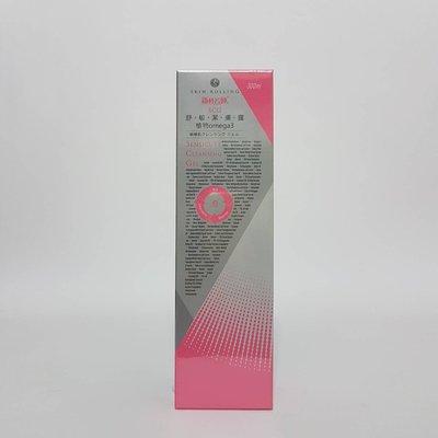【麻吉美妝舖】新科若林/蒙娜麗莎 omega3舒敏潔膚露300ml ☆公司貨