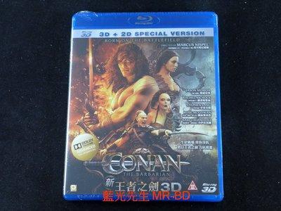 [3D藍光BD] - 王者之劍 Conan the Barbarian 3D + 2D