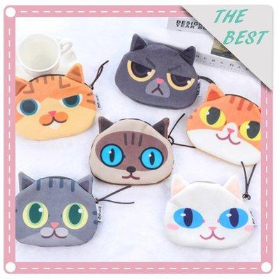 ❤❤心生活創意禮品館❤❤創意可愛寵物貓咪零錢包 小物包 手拿包 款式多樣 多款萌萌小貓任您選