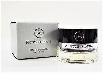 【歐德精品】賓士原廠MERCEDES-BENZ,香氛系統P21,香水瓶靜夜氛圍,木質和琥珀組合W205.W213.X523.W222