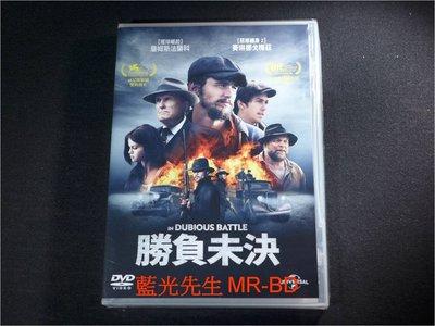 [DVD] - 勝負未決 In Dubious Battle ( 傳訊公司貨 )