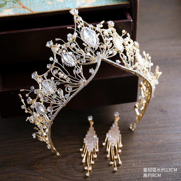 頭飾 髮飾 首飾 新娘皇冠頭飾韓式皇冠耳環超仙串珠王冠結婚紗婚禮發飾品