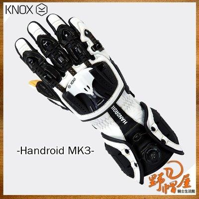 三重《野帽屋》英國 KNOX HANDROID MK3 機械 長手套 皮革 防摔 骨骼防護 頂級。白黑