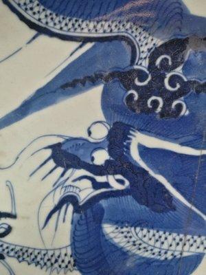 【三顧茅廬 • 藏家託拍】 大開門 完美補丁 缺陷美 老銅鋦 乾隆過牆龍紋盤