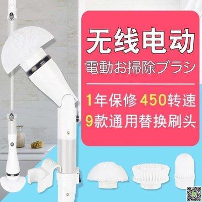 輕語生活小鋪 清潔刷多功能旋轉瓷磚地板家用廚房衛生間浴缸強力無線電動長柄清潔刷子S365