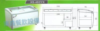 全新 一路領鮮 XS-460YX 斜玻璃對拉式冰櫃/冰淇淋冰櫃/臥式冰櫃/冷凍櫃