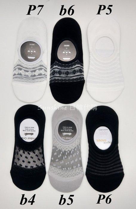 現貨 韓國 蕾絲 素面 壓紋 膚色 船襪 隱形襪 後跟止滑 襪子 22-25cm