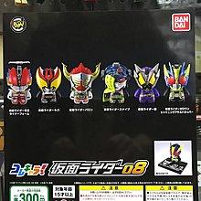 日版 正版 全新 ColleChara Kamen Rider Vol.8 幪面超人 全6種 扭蛋 現貨