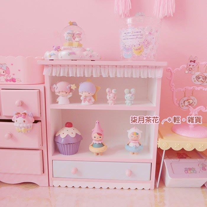 柒月茶花╭*輕。雜貨。青蕾 公主家居 花邊波浪木製粉色雙層收納櫃含一抽屜