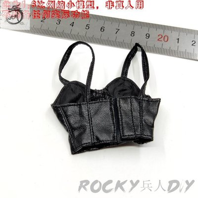 九州動漫 ACPLAY 1/6 ATX028 女式性感熱辣 黑色皮質吊帶衫模型 現貨