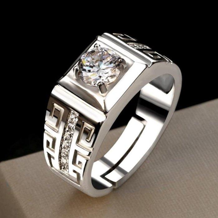 925純銀男士戒指 霸氣鑚戒開口指環情侶對戒仿真時尚簡約活口婚戒