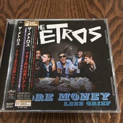 [BOX 4] The Metros-More Money Less Grief