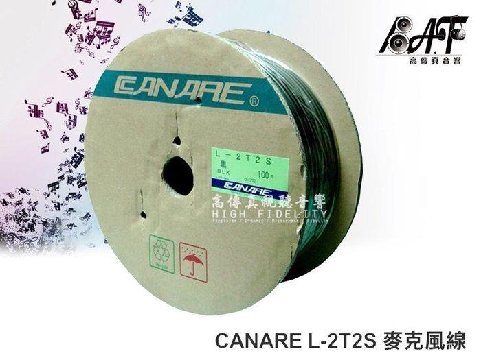 高傳真音響【CANARE L-2T2S】 專業頂級麥克風線日本製.訊號線.樂器線.可訂製