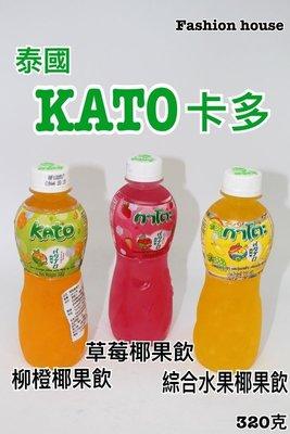 {泰菲印越}      泰國 KATO 卡多 柳橙椰果 草莓椰果 綜合水果椰果 飲 飲料