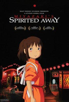 神隱少女 (Spirited Away) - 美國原版雙面電影海報 (2002年)