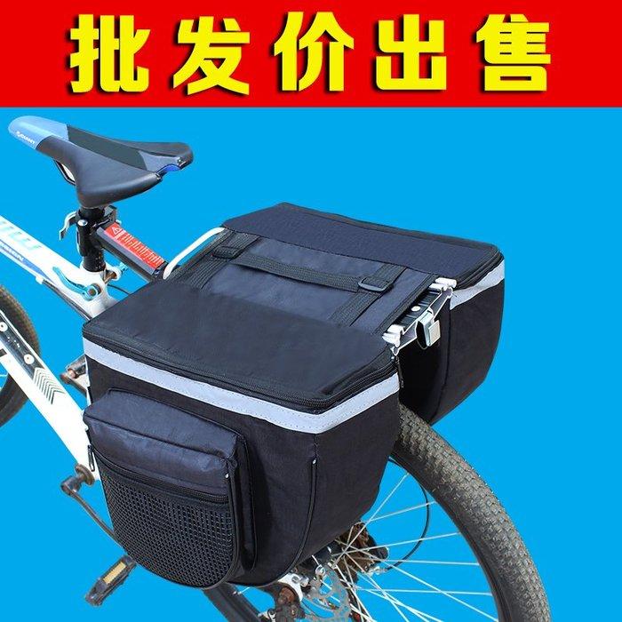 西柚姑娘雜貨鋪☛熱賣中# 自行車包騎行包裝備包后貨架包后包山地車馱包后座尾包駝包雙搭包