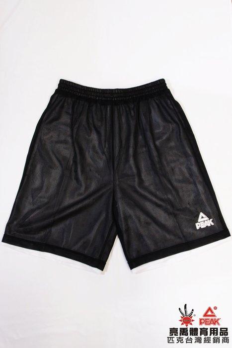 PEAK TA16 雙面籃球褲 黑白 正品 現貨 台灣經銷代理商-亮禹體育