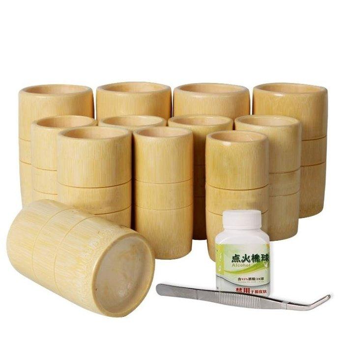 王道竹罐拔火罐一套裝竹火罐12罐竹筒竹吸筒竹子制拔罐器竹罐套罐