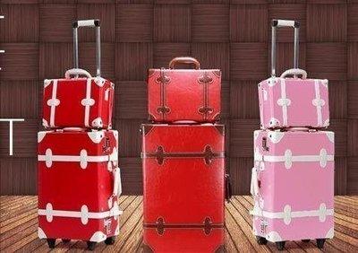 【優上精品】有側背帶 韓國復古登機箱拉桿箱旅行箱行李箱結婚慶箱子母箱女皮箱(Z-P3202)