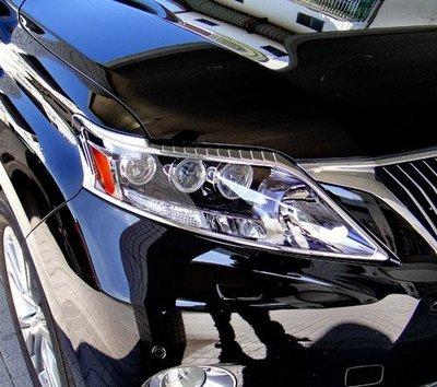 金螃蟹 LEXUS 凌志 RX RX350 RX450h AL10 08~12年 鍍鉻大燈框 前燈框 頭燈框 改裝 精品