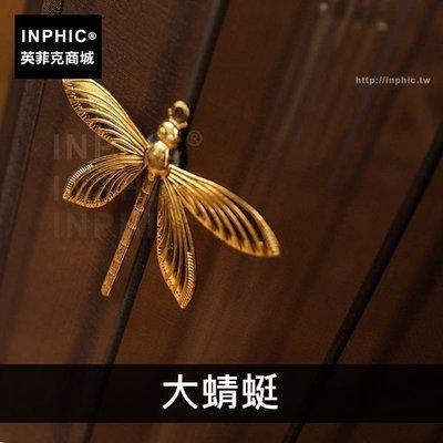 INPHIC-掛飾 壁飾昆蟲diy傢俱衣櫃金屬貼花配件裝飾-大蜻蜓_ep5i