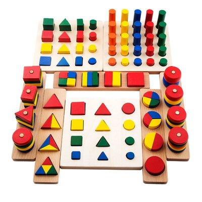 酷寶貝童裝【蒙特梭利 發展遲緩學前教具 益智玩具 8件套 幾何形狀認知感官教具】P4區552WXR.WXR05205