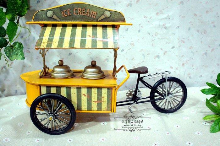 ~*歐室精品傢飾館*~ 美式鄉村/Loft工業風~鐵製復古懷舊黃冰淇淋腳踏車三輪車收藏模行存錢筒撲滿擺飾~新款上市~
