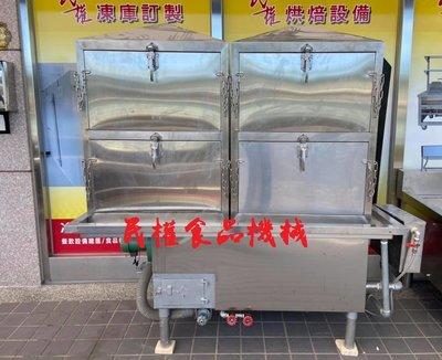 【民權食品機械】港式雙組鼓風蒸籠/蒸箱/辦桌/佛跳牆/