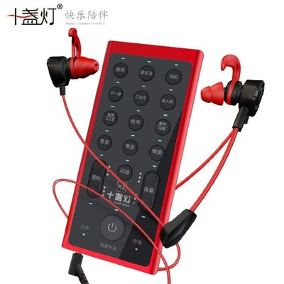 戶外直播聲卡K2唱歌手機專用台式機電腦...