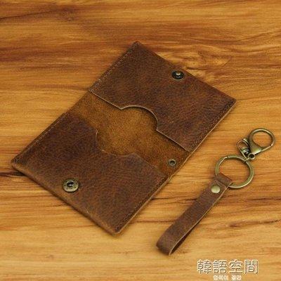 摔紋牛皮按扣小卡包 零錢包大容量名片夾 可放駕照復古小卡夾
